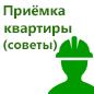 Soveti