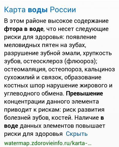 IMG_20140107_020230.JPG