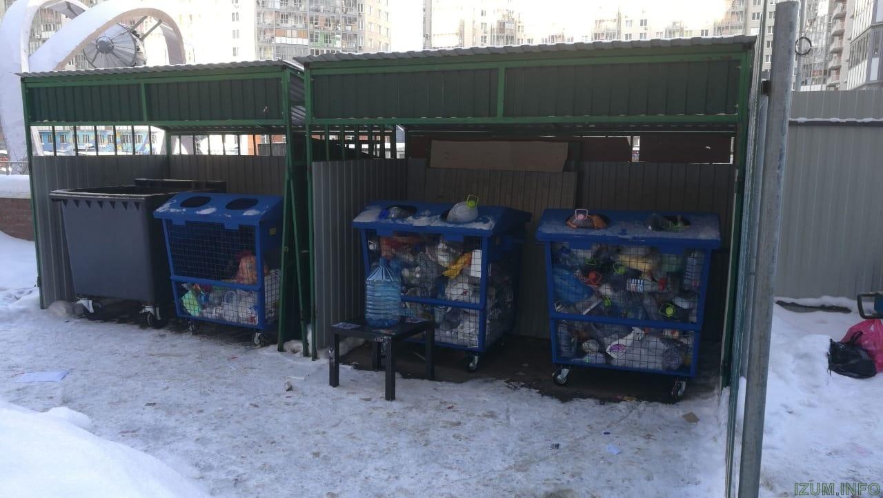 Изумрудные холмы контейнеры во дворе (4).jpg