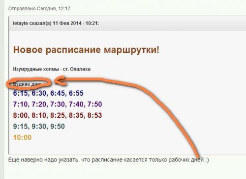 2014-02-11_122229.jpg