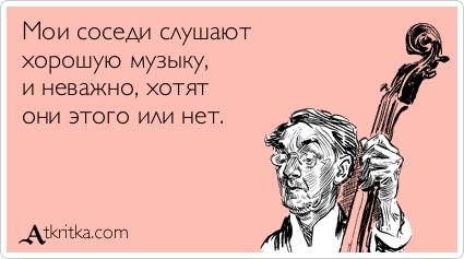 1443621467_atkritka_1443617564_82.jpg