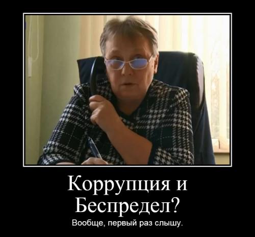 УК ЭТАЛОН.png