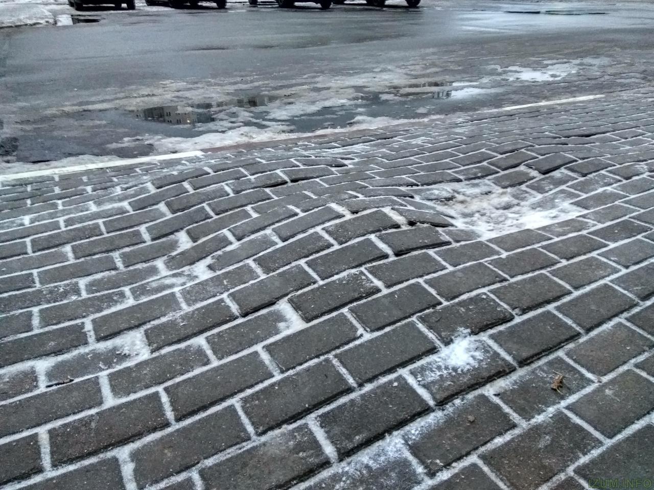 Изумрудные холмы дороги тротуары кривые (3).jpg