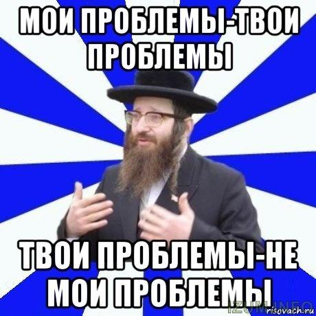 evrey_92783631_orig_.jpg