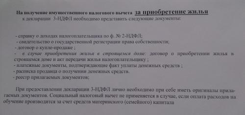 IMG_20140407_183905.JPG