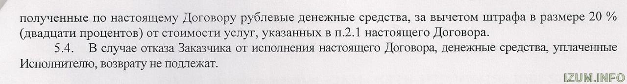 5.4.jpg