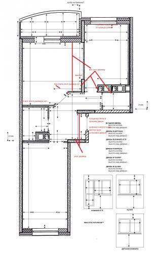 План замера квартиры.jpg