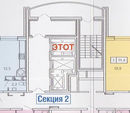 Лифт 13.jpg
