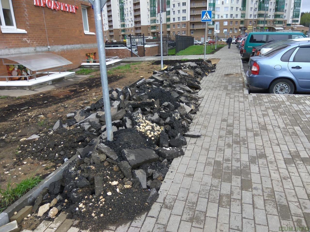 Изумрудные холмы ямы на тротуарах (2).jpg