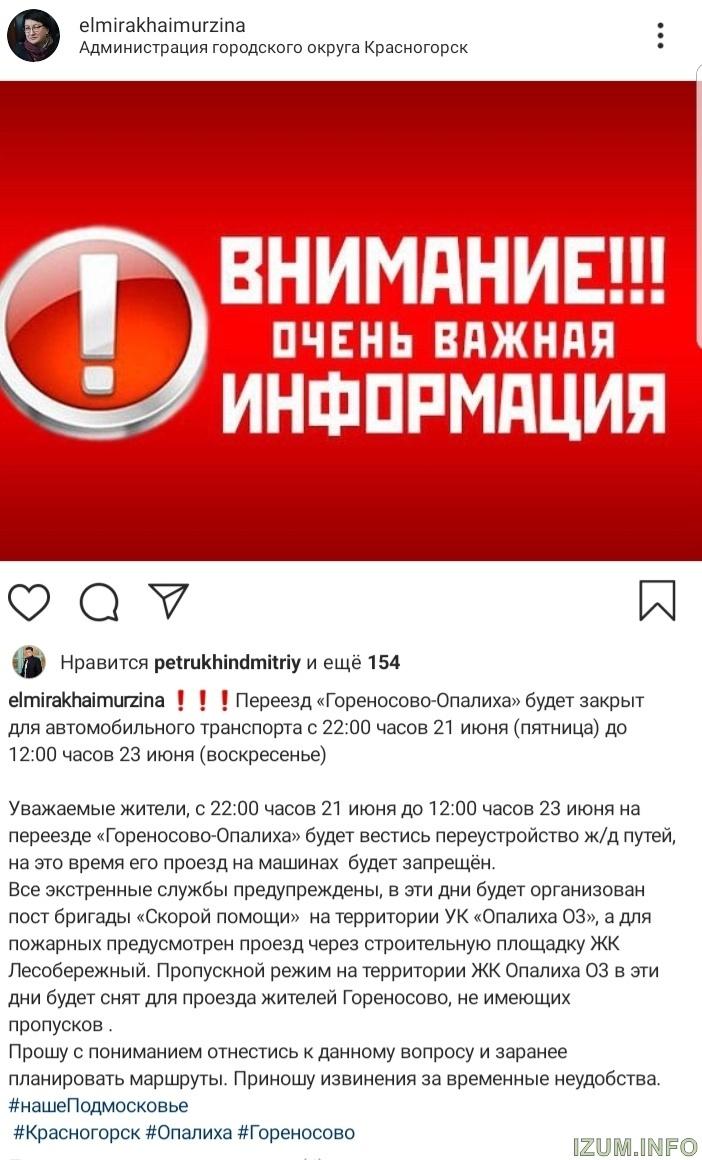 SmartSelect_20190619-092208_Instagram.jpg
