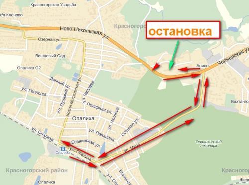 маршрут 1.jpg