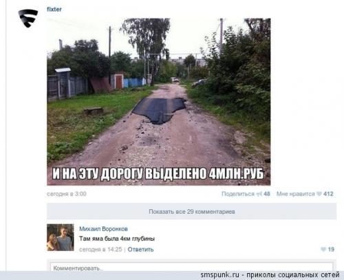 yama_glubinoy.jpg