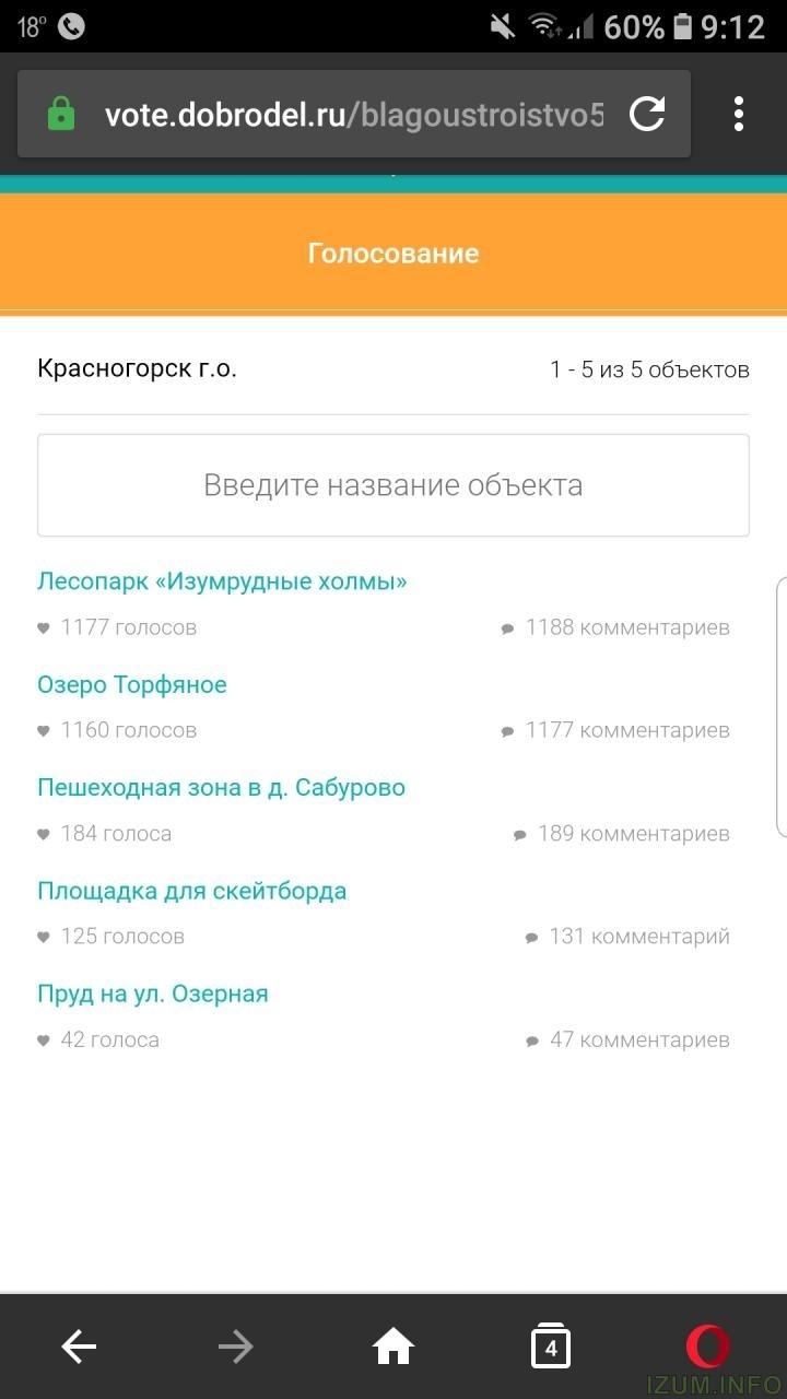 Screenshot_20190722-091210_Opera.jpg