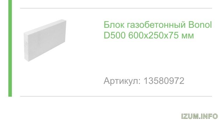 4818AA8B-75CE-4A53-B61D-0BEEC5F6F4BA.jpeg