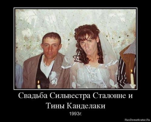 1368030756_33968283_svadba-silvestra-stalonne-i-tinyi-kandelaki.jpg