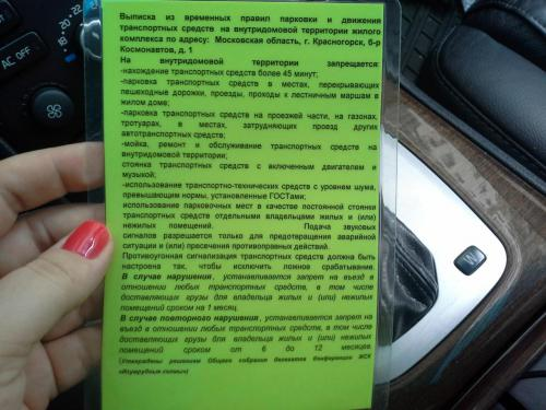 20140815_165204.jpg