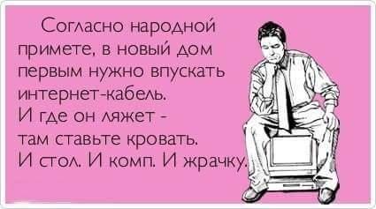 FB_IMG_1472561761341.jpg