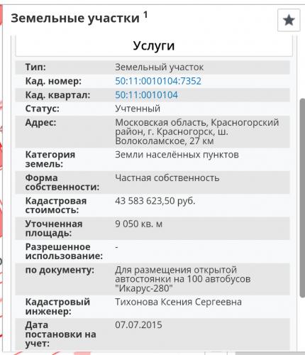 Screenshot_2018-08-27-22-16-52.png