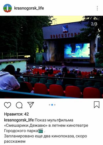 Screenshot_2018-08-14-15-29-24.png