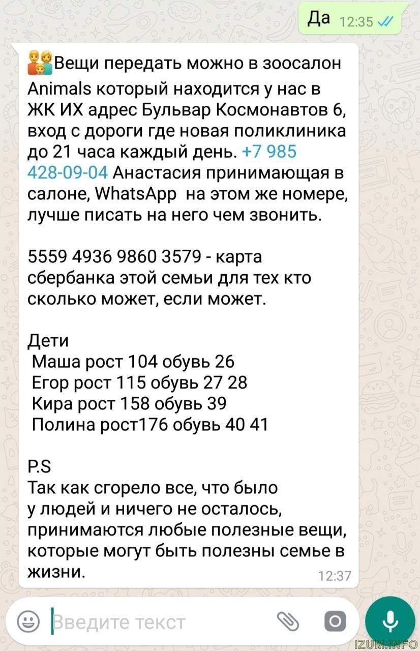 IMG_20190823_145601.jpg