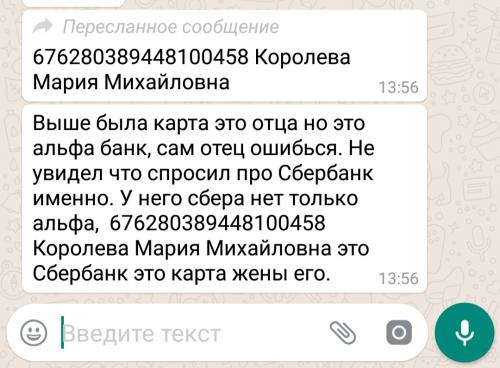 Screenshot_2019-08-23-14-41-42-926_com.whatsapp.png