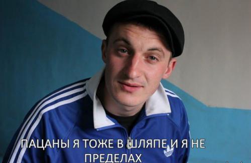 tipichnyj-gopnik_60623837_orig_.jpg