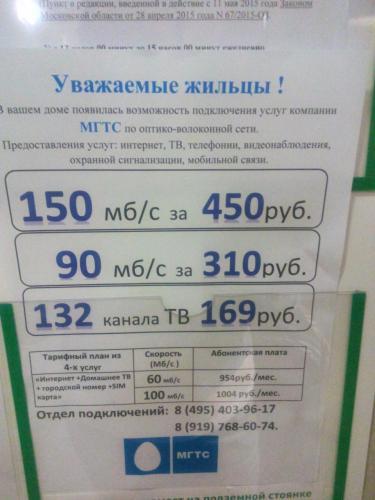 IMG_20160902_194913.jpg