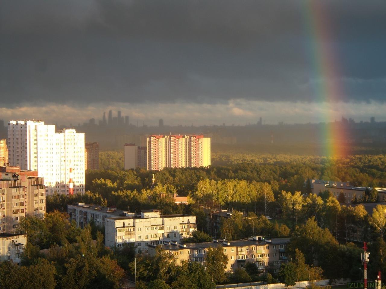 Изумрудные холмы радуга (1).jpg