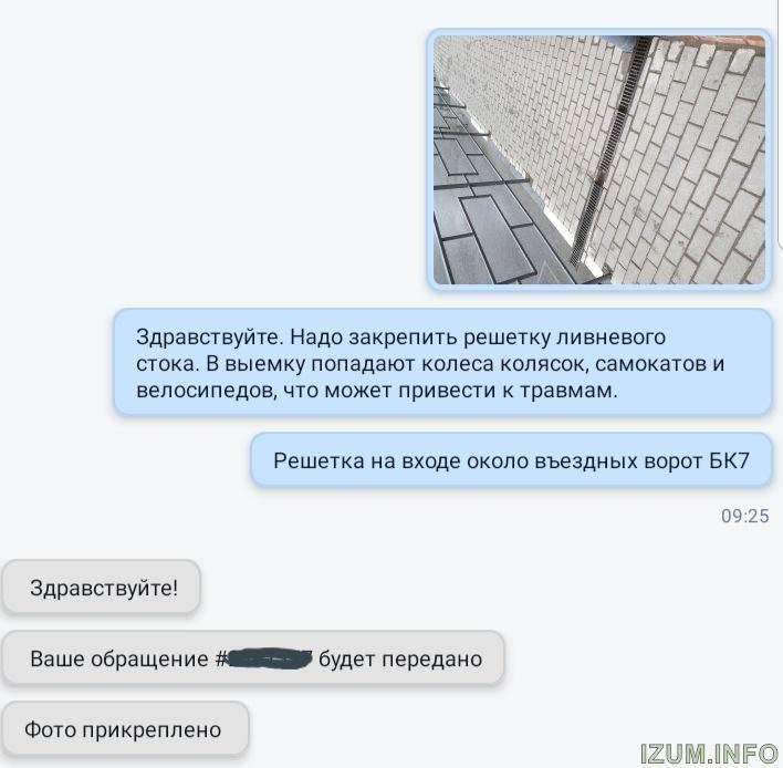 20190925_231244.jpg