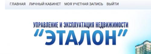 Скриншот 2014-10-30 18.05.45.png