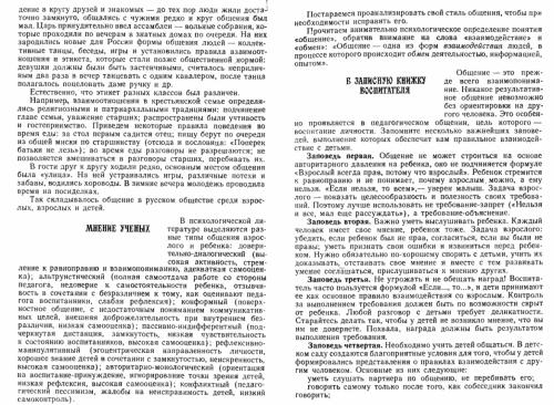 pedagogy_p2.png