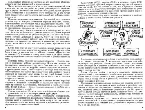 pedagogy_3.png
