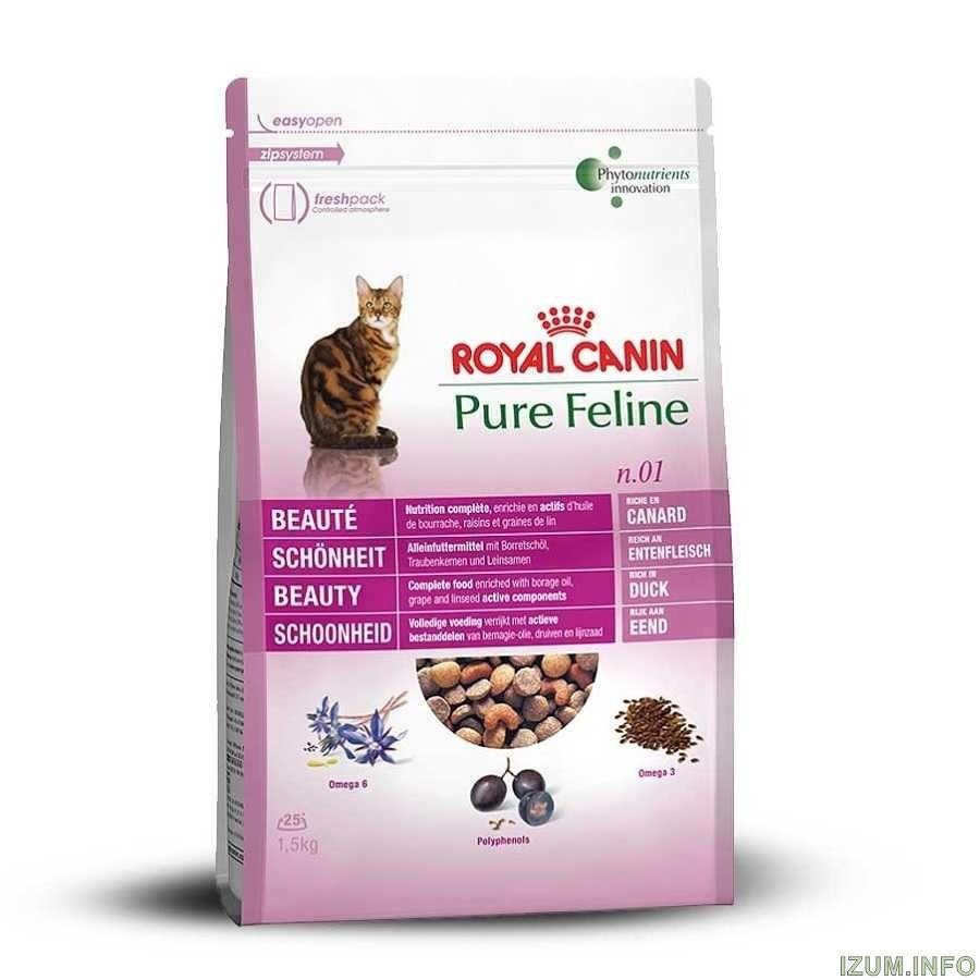 royal_canin_pure_feline_beauty.jpg