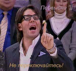 Budet_programma_quotPust_govoryatquot_takoj_zhe_rejtingovoj-_bez_Andreya_Malahova.jpg