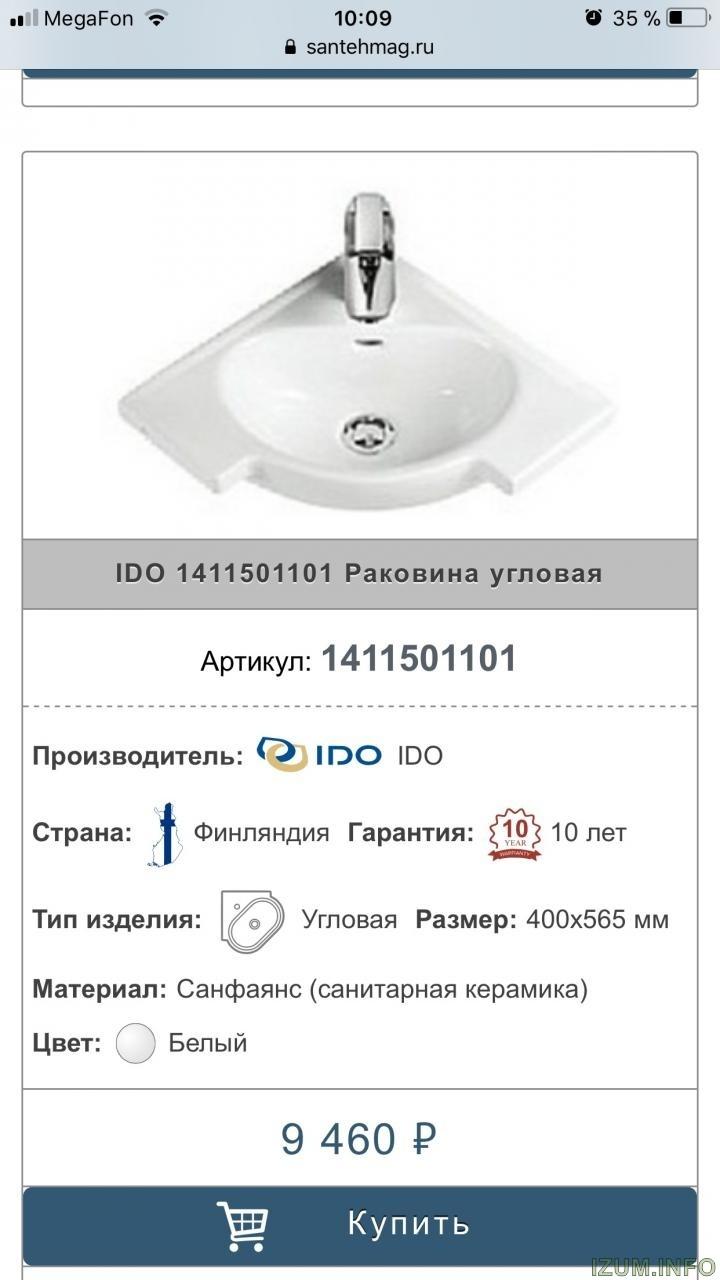51B458BC-B005-4CCC-8C67-7668A8F1558E.jpeg