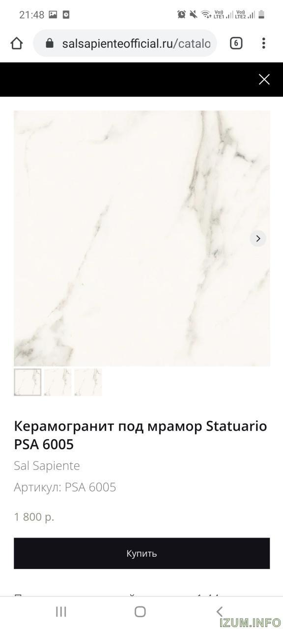 Screenshot_20201216-214844_Chrome.jpg